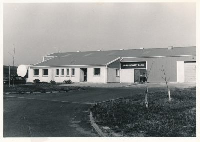 Islay Creamery, Port Charlotte (closed 2000)